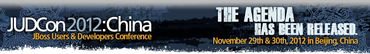 JUDCon 2012: China. The JBoss conference by developers, for developers.